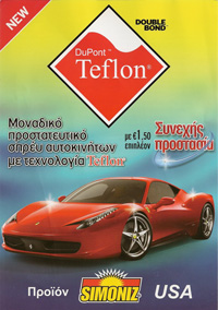 DuPont Teflon Car Wash Additive