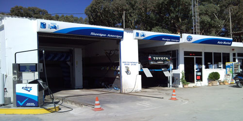 Our Market, Car Wash and Lube Bay