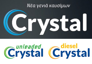 crystal fuels