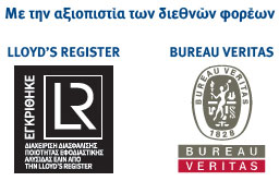 lloyds register e bureau verital